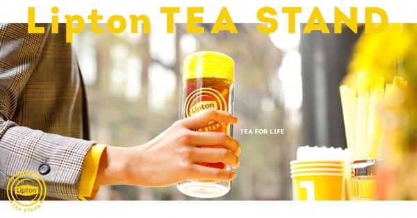 リプトンの紅茶専門店が博多マルイにオープン!12月6日(木)~