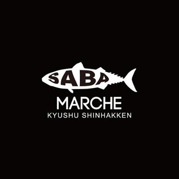 【終了】3月8日はサバの日!大丸で九州中のサバグルメが集まる「サバマルシェ」を開催