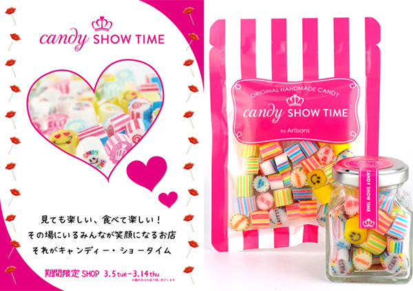 【終了】東京・原宿発の手作りキャンディー専門店「CANDY SHOW TIME」が博多マルイに期間限定オープン
