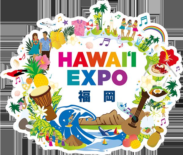 ハワイが福岡にやってくる?ハワイ文化体験イベント「ハワイエキスポ」が福岡で初開催